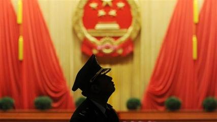 News video: China's Communist Party Investigates One of Its Own